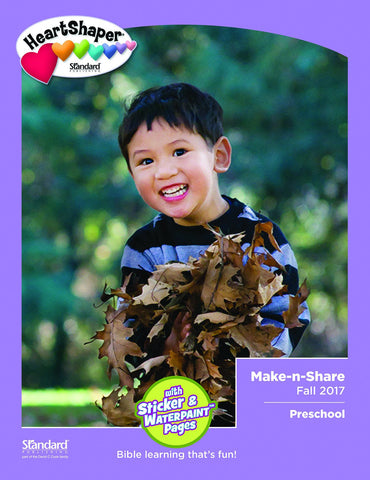 HeartShaper - Preschool Make-n-Share - Fall 2017