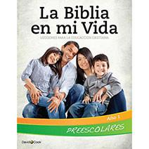 Spanish Curriculum - Year 1 - Preschool (Downloadable Product)