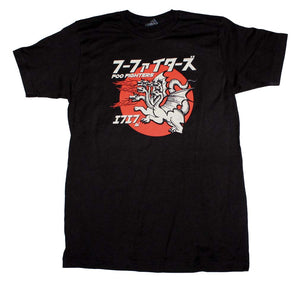 Foo Fighters Many Dragons T-Shirt - eDeadShop.com