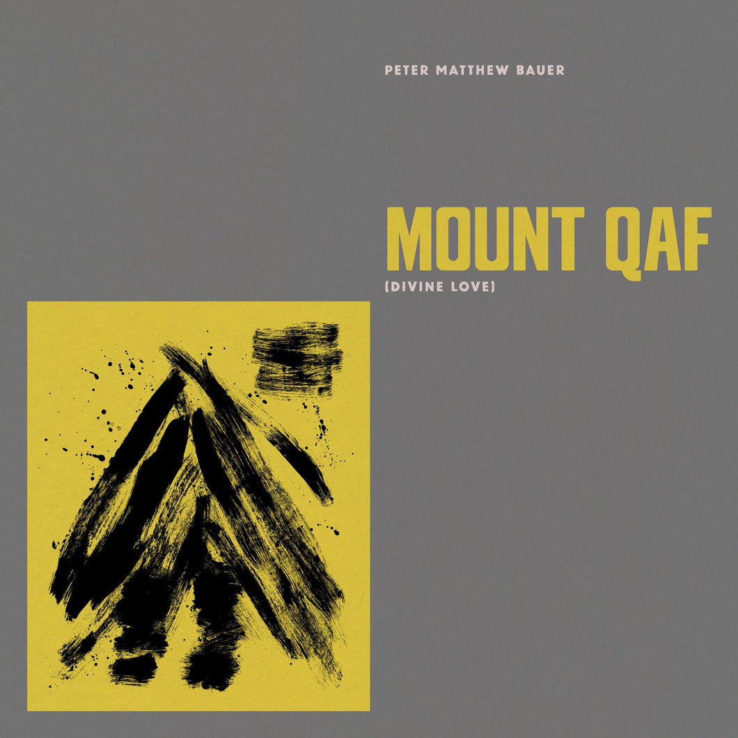 Peter Matthew Bauer - Mount Qaf (Divine Love)