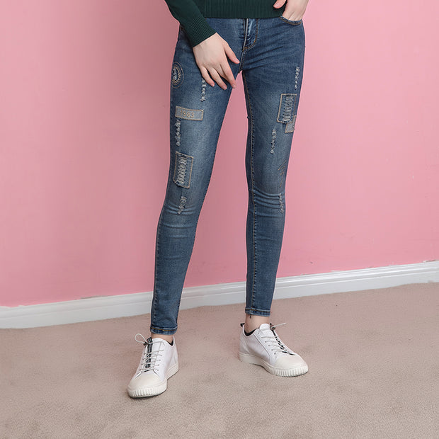 Stretch Skinny Ripped Jeans