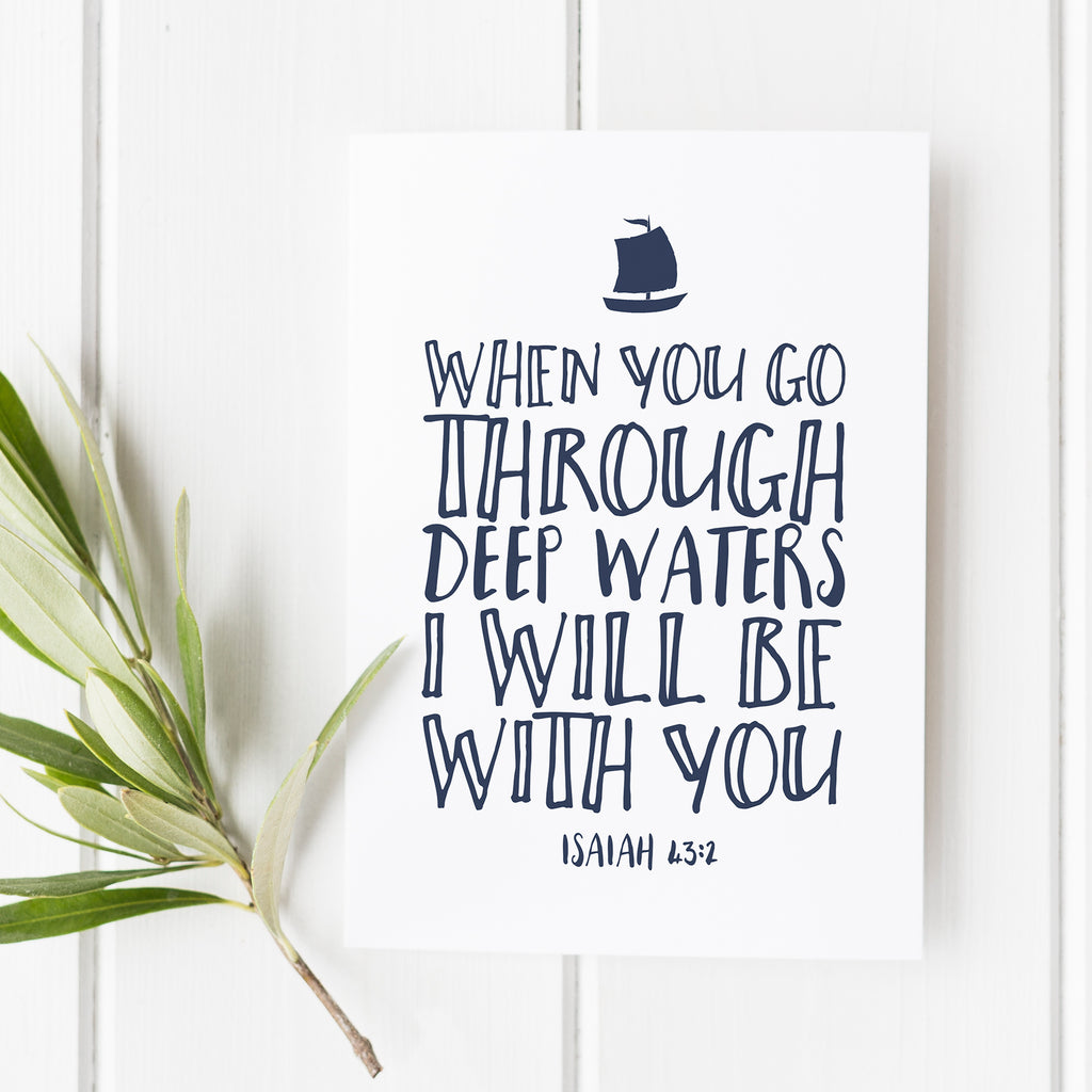 Isaiah 43:2 - When You Go Through Deep Waters