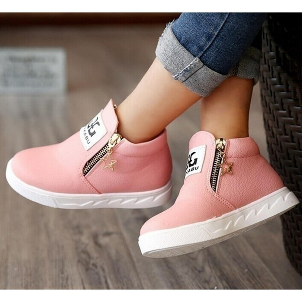 Chaussures Boots Girly