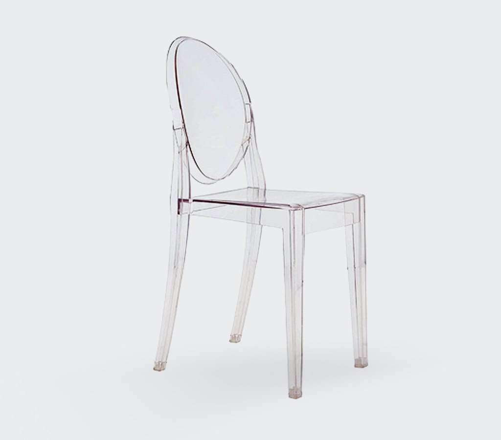 Casper Side Chair