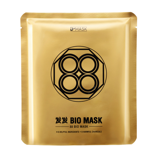88 Bio-Cellulose Premium Facial Mask Sheet (5 Pack), Mask, [product_vendor, ]- Atria Skin