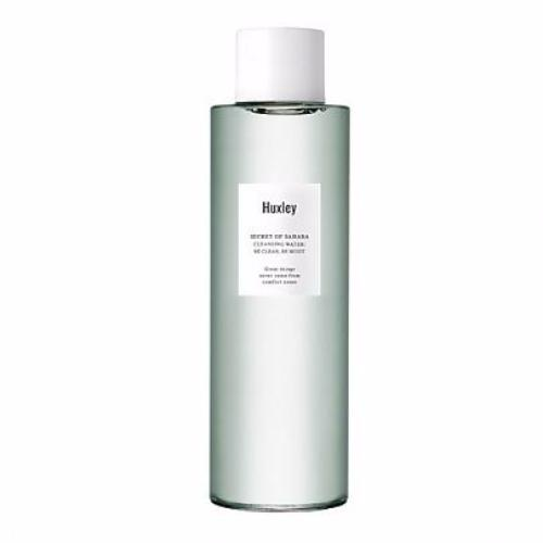 Be Clean, Be Moist Cleansing Duo 200ml / 6.70 fl. oz., Cleansing, [product_vendor, ]- Atria Skin