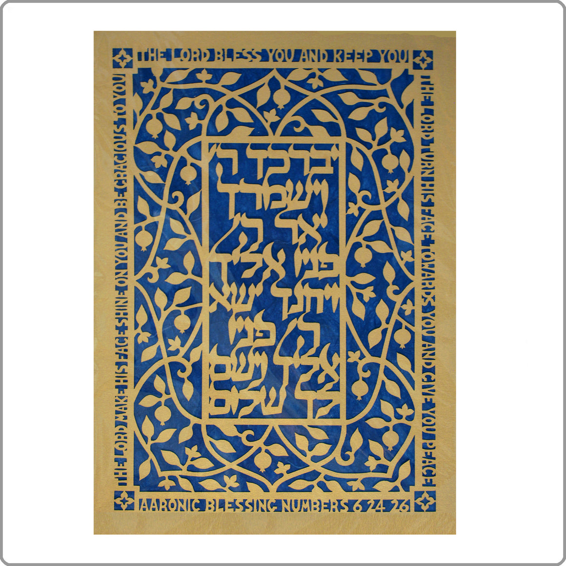 Aaronic blessing - Sephardic tiles - Blue by Grace Alon