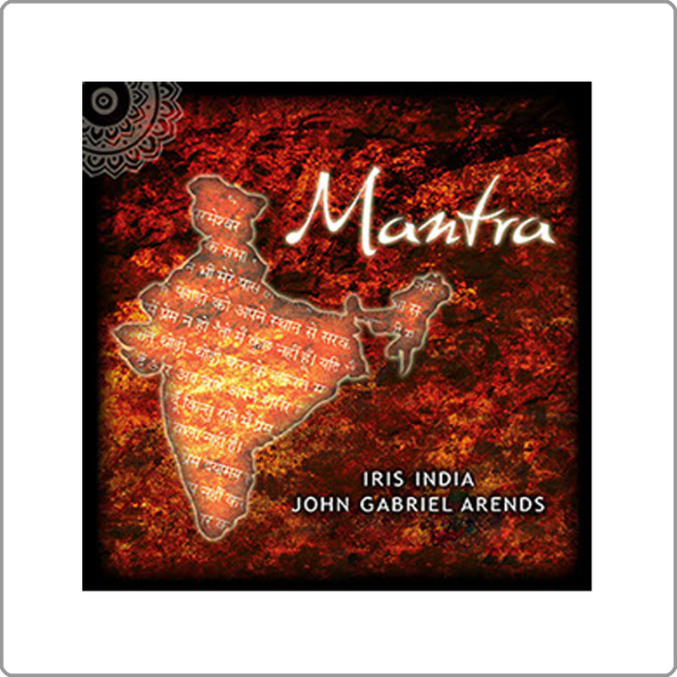 Mantra - John Arends