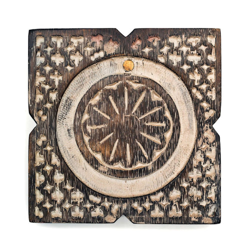 Antique Finish Wood Pivot Box - Square - Ecotienda La Chiwi