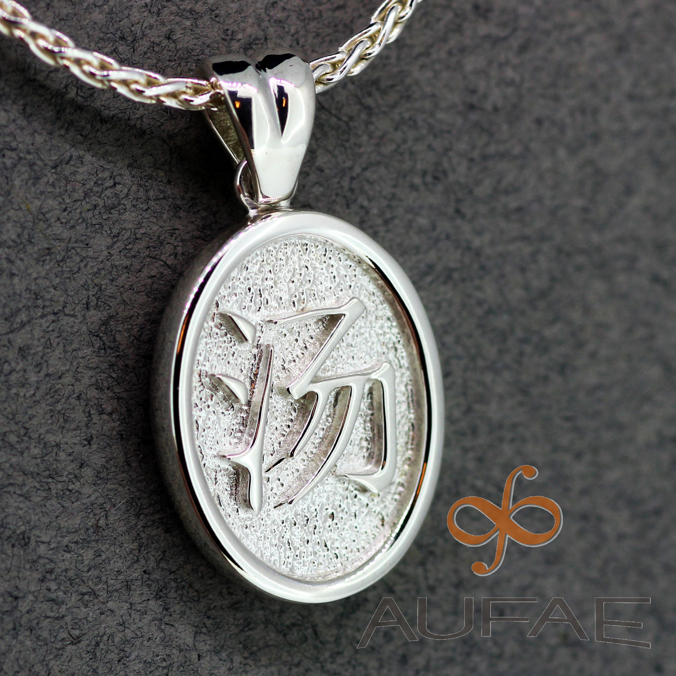 Aufae Tang Pendant In Sterling Silver Chinese Symbol For Soup
