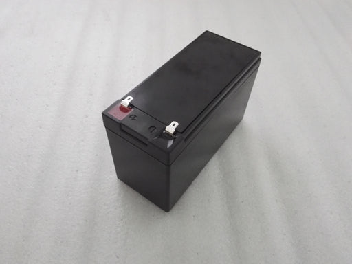 Sealed Lithium Battery 12V 7.5Ah