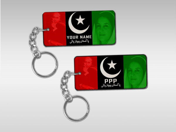 Political Key Chains