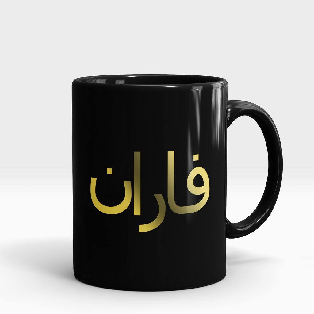 Golden Foil Name Mug - Seek Creation
