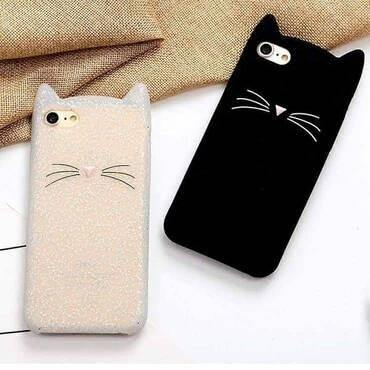 iPhone Soft Cat Case