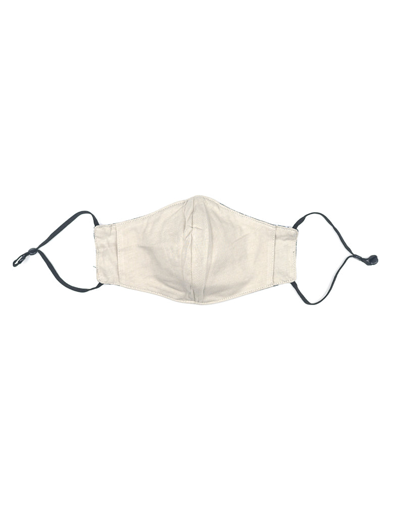 Safari Reusable 3-Ply Mask (Adult Size  - sizes may vary 2 ~ 3 cm) Back