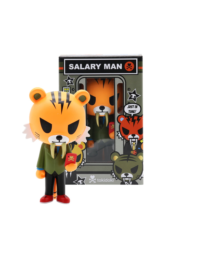 Salary Man Tiger Vinyl - Orange Packaging Alt View