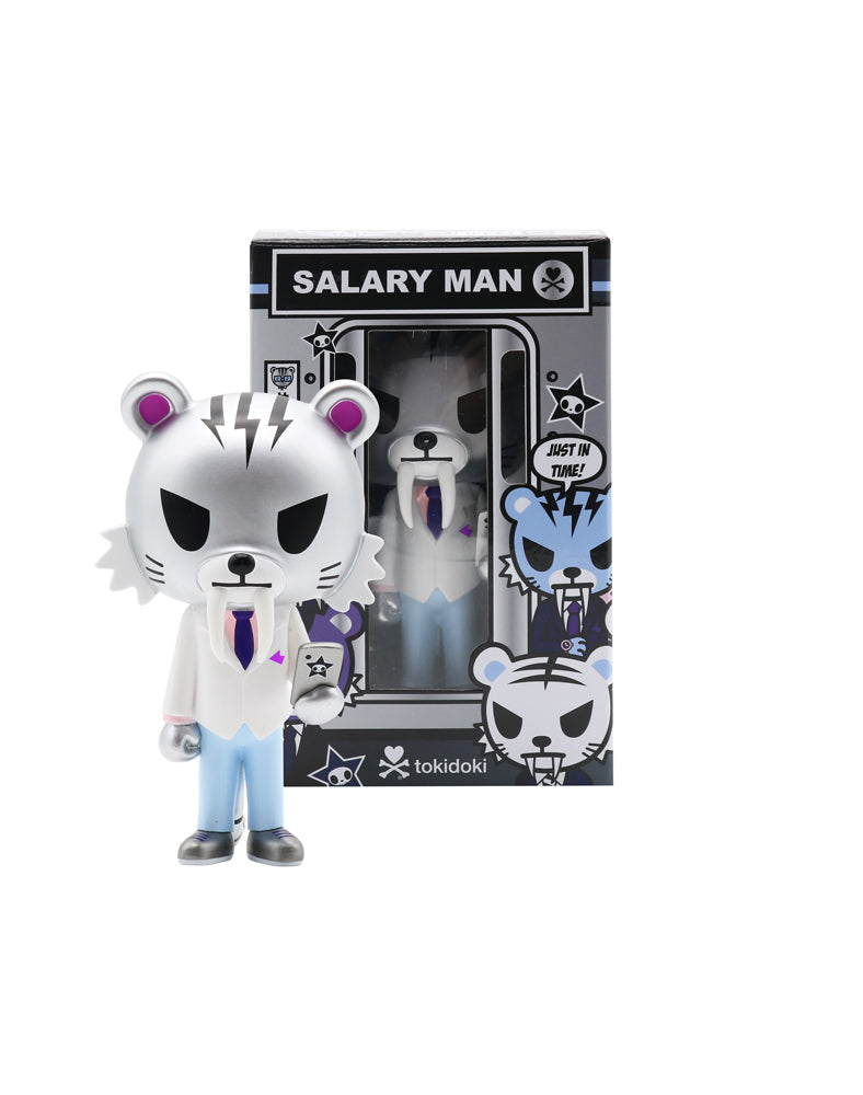 Salary Man Tiger Vinyl (Silver) Packaging Alt View