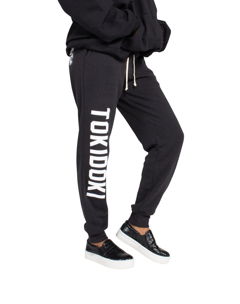 Team Spirit Unisex Jogger Pants (Online Exclusive) Shot 2