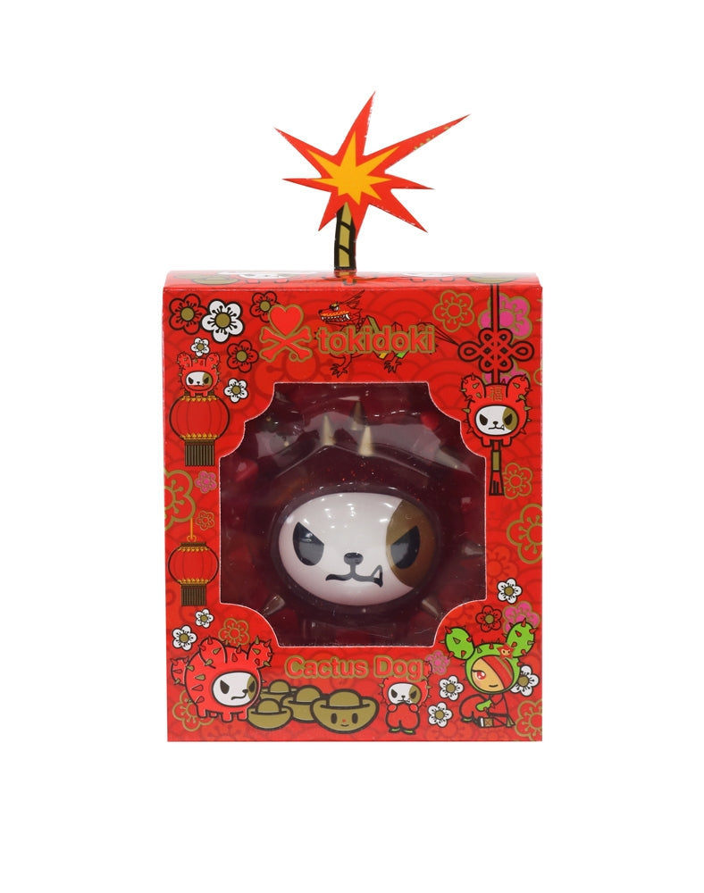 Year of the Dog 2018 Vinyl Figure in box