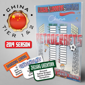 China Football League CSL and League One Tiers 1-2 2019 Season League Ladders