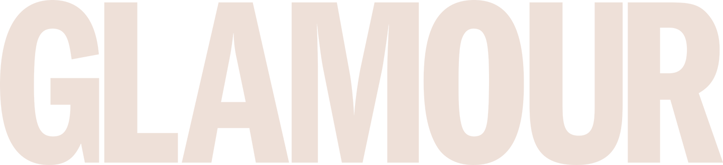 AS SEEN IN LOGO