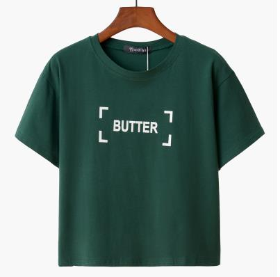 Butter Printed Cotton Tees-women-wanahavit-Green-One Size-wanahavit