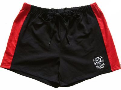 Two Color Contrast Bodybuilder Workout Shorts