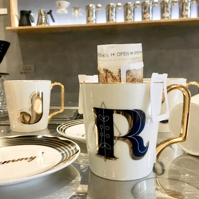 New Nordic Breeze Letter Bone China Mugs - All About Coffee n Tea