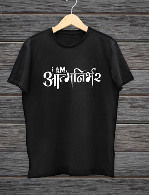 I am aatmanirbhar black tees(hindi)