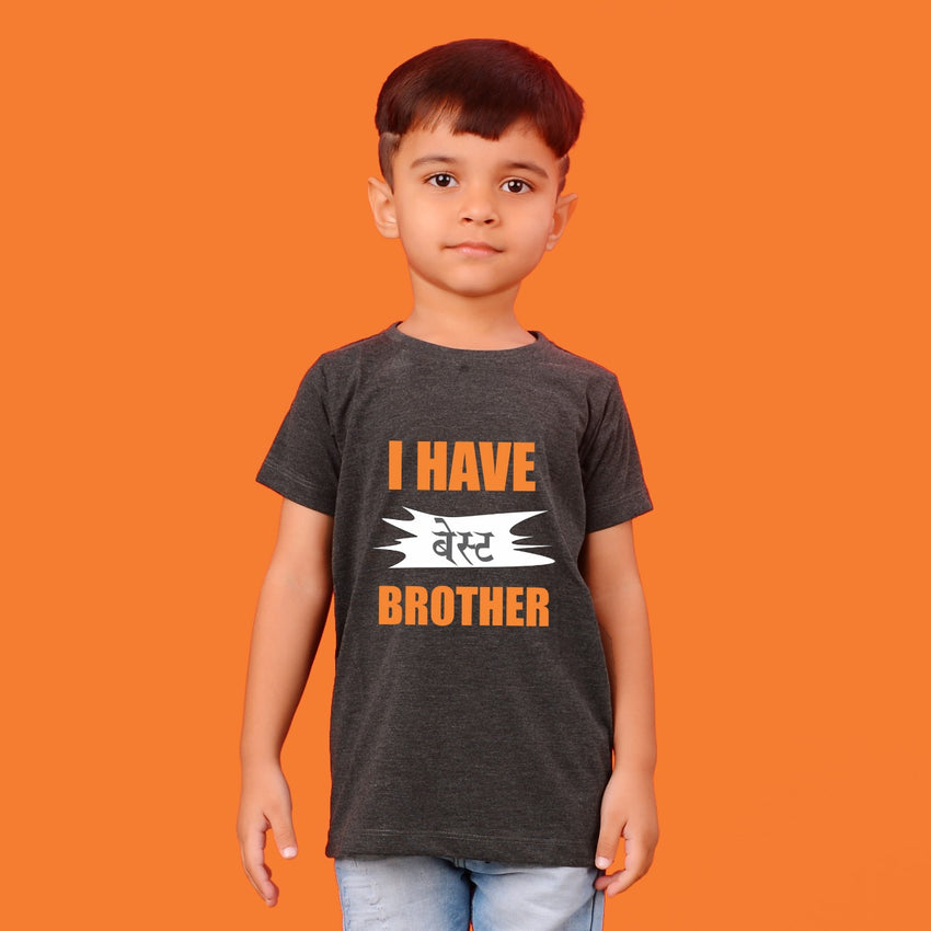 I have best brother t-shirts