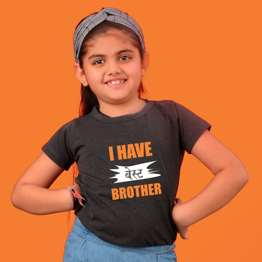 Brother T-Shirts