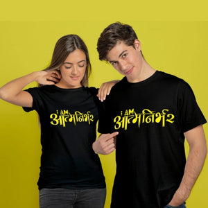 I am aatmanirbhar matching couple tees