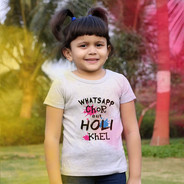 what's up chor holi khel daughter
