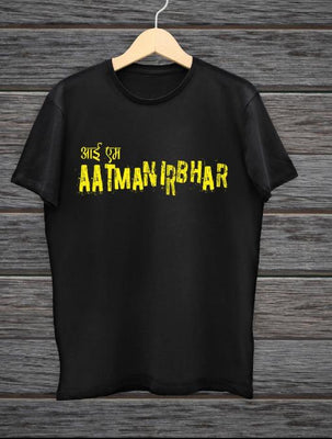 I am Aatmanirbhar man black and yellow tees