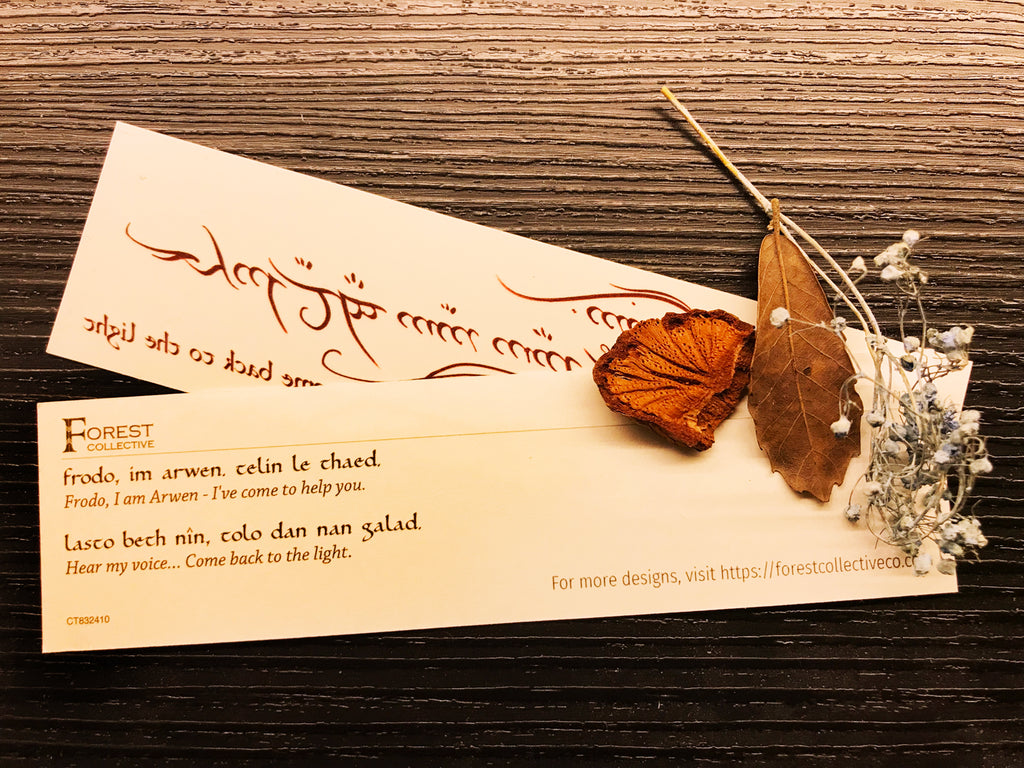Lord of the Rings Elvish Scripture Calligraphy Temporary Tattoo, a quote from Arwen to Frodo. Lasto beth nin, tolo dan na ngalad.