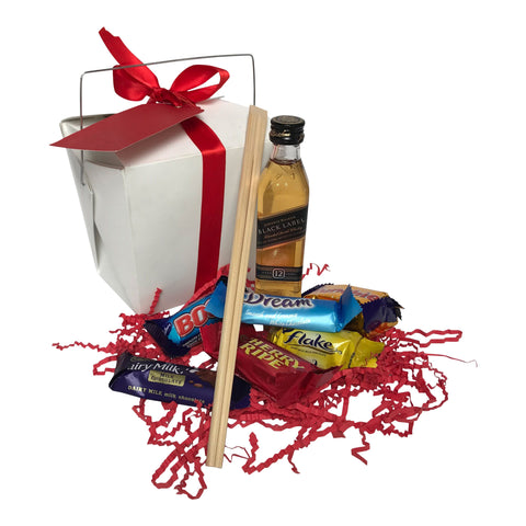 Small Mini Johnnie Walker Black Gift Hamper