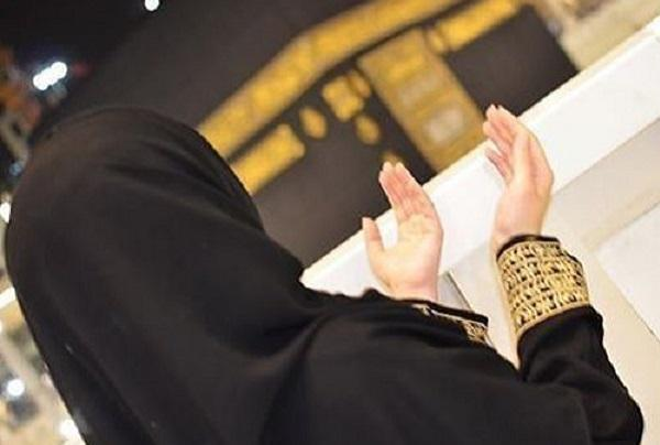 Embodying the Worship of Hajj Where You Are