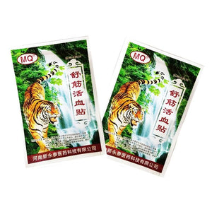 48 Pcs/12 Bags Far IR Treatment Porous Analgesic Chinese Medical Plaster Tiger