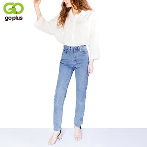 Free shipping 2016 New Slim Pencil Pants Vintage High Waist Jeans new womens pants full length