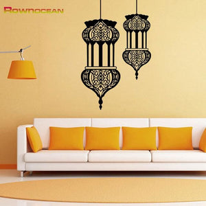 New Islamic Lantern Vinyl Wall Stickers Muslim Pattern Arabic Art Wall Decals Mosque Home Mural - MBMCITY
