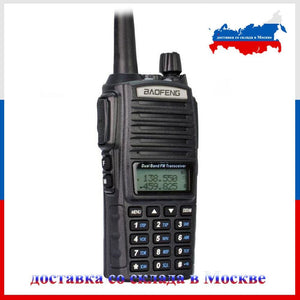 Shipping From Moscow!!! Black Baofeng Uv-82 Walkie Talkie 5W 10Km 136-174Mhz & 400-520Mhz Two Way