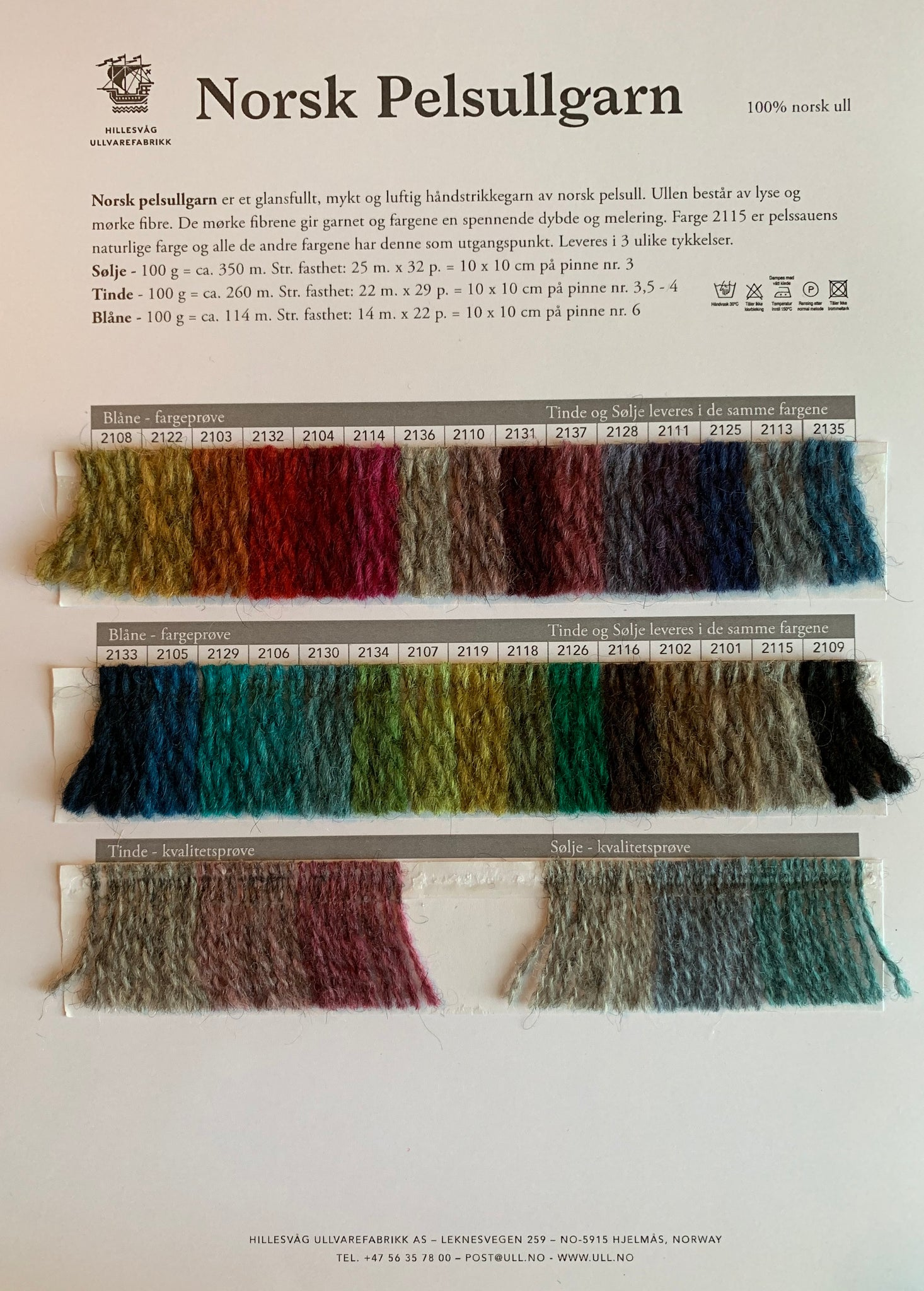 Hillesvåg Shade Card - Norsk Pelsullgarn - Farm to Cable Yarns