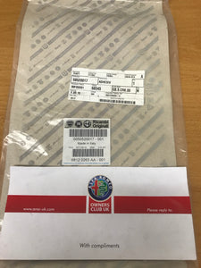 Stone chip film/adhesive rear N/S - MiTo - 50520017