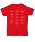 Nerd in Different Languages T-Shirt
