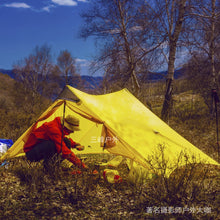 3F UL Gear Poleless Nylon Ultra Light Camping Tent