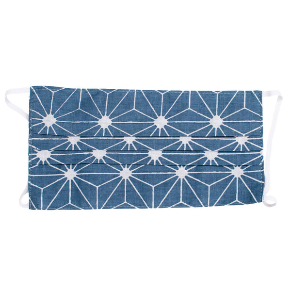 Face Mask - Grey Geometric Print