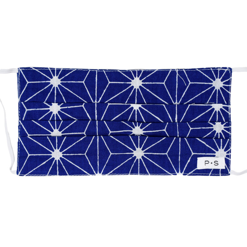 Face Mask - Royal Blue Geometric Print