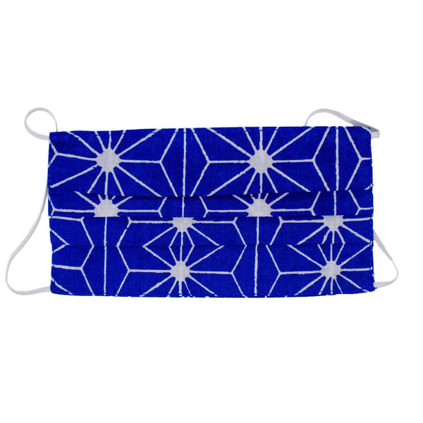 Kids Face Mask - Cobalt Blue Geometric