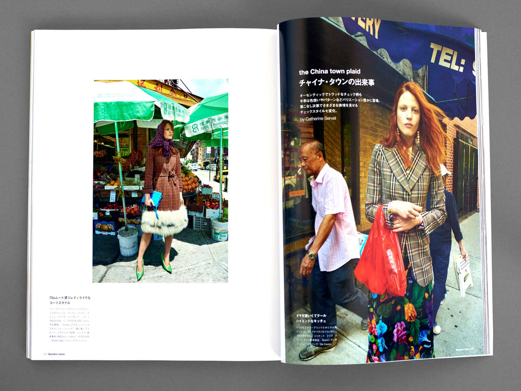 de Cosmi's NEPTUNE earrings featured in the pages of Numéro Tokyo