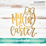 My First Easter Egg - SVG PNG DXF EPS Cut File • Silhouette • Cricut • More